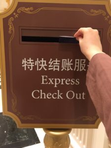 Read more about the article 線上百家樂贏錢秘訣 | 如何破解百家樂